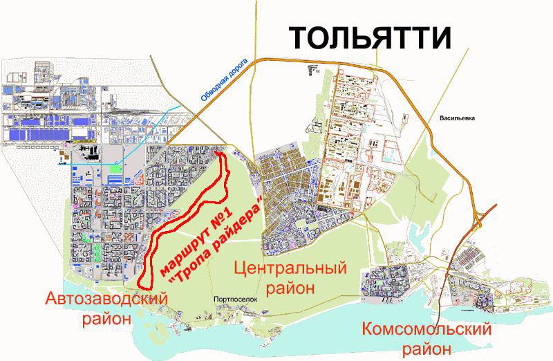 Карта-схема Тольятти 2008г.